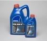5W-30 PETROL ENGINE OIL (21363429) 1 LITRE BOTTLE